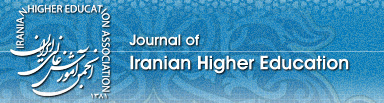 Iranian Higher Education